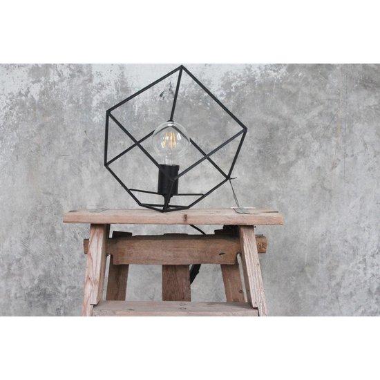 Housevitamin tafellamp / lamp 20x20x20 cm - geometrisch - zwart