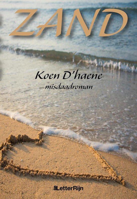 Zand - Koen D'Haene |