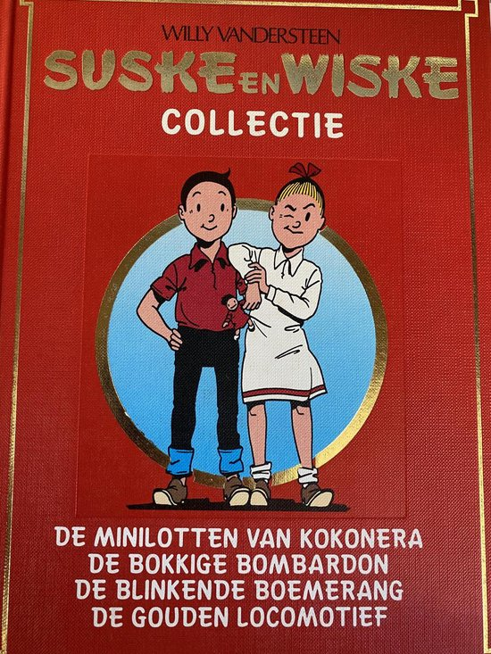 Suske en Wiske Lecturama collectie de delen 159 t/m 162