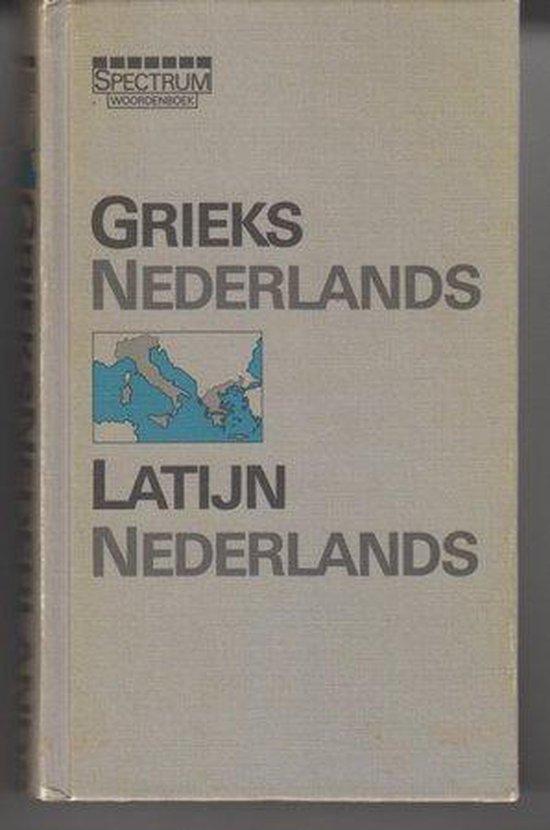 WOORDENBOEK GRIEKS/NED LATIJN/NED. - Auteur Onbekend pdf epub