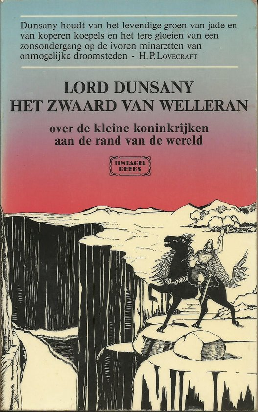 Zwaard van welleran - Lord Dunsany |