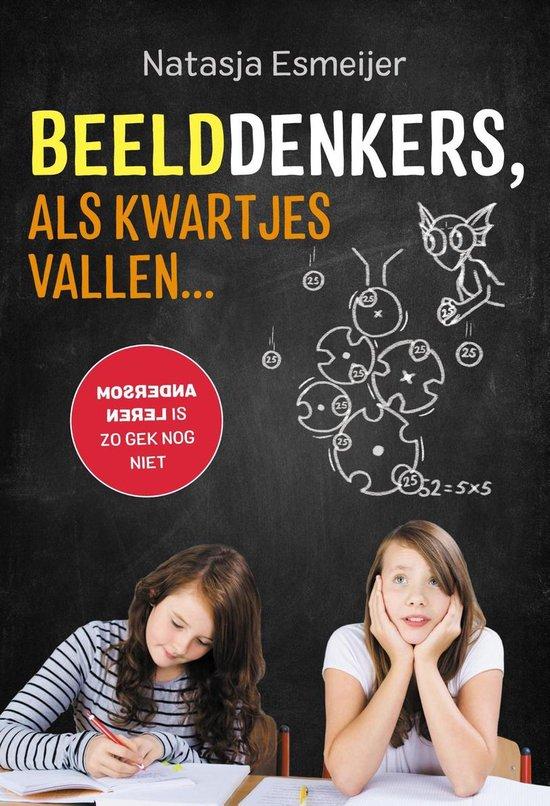 Beelddenkers, als kwartjes vallen... - Natasja Esmeijer | Readingchampions.org.uk