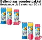 6-Delig bellenblaas voordeelpakket – Met in totaal 6 stuks van 50 ml voor bellenblazen