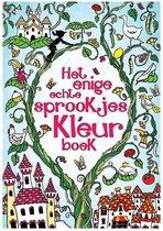 Het Enige Echte Sprookjes Kleurboek   Kleurboek volwassen   Stiften   Tekenen   Kleurboek voor volwassenen   Sprookjes   kleurboek voor volwassenen   Volwassen kleurboek   Kleurboeken   Kleuren voor volwassenen   Tekenen voor volwassenen