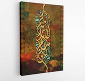 """Arabic and islamic calligraphy """"No Translation"""". abstract digital calligraphy. beautiful abstract islamic calligraphy.  - Modern Art Canvas-Vertical - 1588794703 - 80*60 Vertical"""