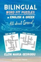 Bilingual Word Fit Puzzles in English and Greek