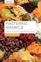 Boek cover Mastering Arabic 2 van Jane Wightwick