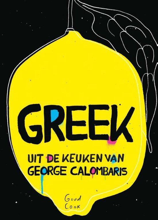 Greek - George Calombaris