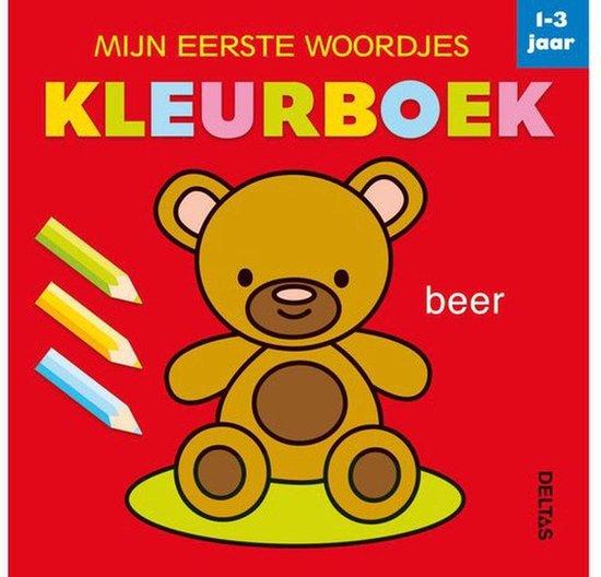 Afbeelding van Mijn eerste woordjes Kleurboek - 1-3 jaar speelgoed