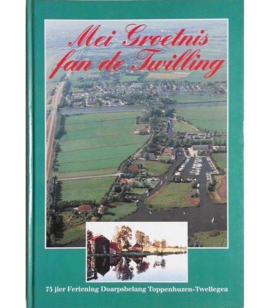 Mei groetnis fan in twilling - none  