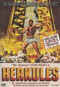 Herkules (1958) / Hercules Unchained (Import)