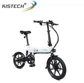 Elektrische Vouwfiets - kleur wit - Merk Fiido D2 -Met 16 inch wielen en achtervering