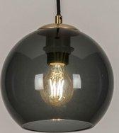 Hanglamp Lumidora 73642