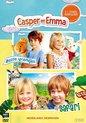 Casper en Emma Dubbelbox (Beste vriendjes en Op Safari)