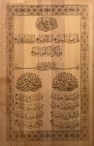 """Islam - Kalligrafie - Beukenhout -Drie """"Qul"""" Soeras ( Soera Ikhlas, Al Falaq, An Naas uit Heilige Koran) - Quran Karim -  kalligrafie op beukenhout wand - muur -Decoratie - Paneel - Prachtige decoratie voor elke moslim huishouden! - Geef Zakath!"""