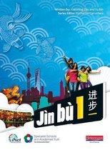 Jn b Chinese Pupil Book 1(11-14 Mandarin Chinese)
