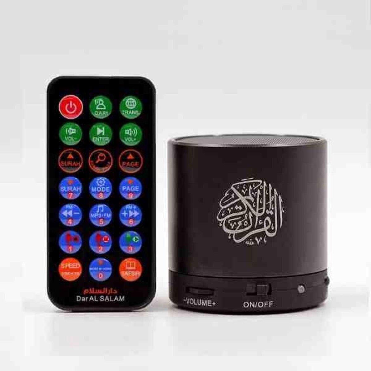 Nurani Koran lamp - Mini Koran speaker - Quran speaker - Audio & Hifi - Draadloze speakers - Smart Speakers - Quran lamp - Led Lamp Touch - Zwart