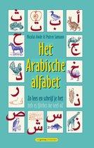 Arabische Alfabet, zo lees en schrijf je het