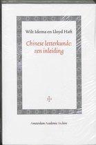 Chinese letterkunde