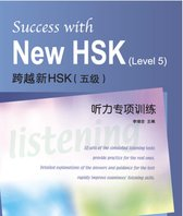 Success with New HSK (Level 5)