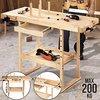 Timbertech houten werkbank – werktafel – workmate – inclusief gereedschap lade – maximale belasting 200 kilogram – afmeting 127 x 57.5 x 82.5 cm