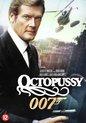 James Bond 13: Octopussy