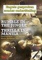 Rumble In The Jungle & Thrilla In Manilla [DVD]