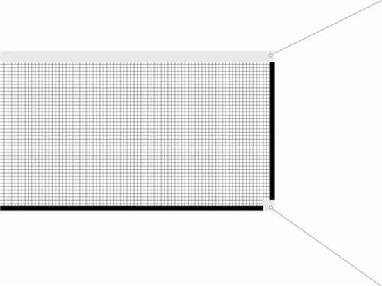 Stiga Badmintonnet 6,10 Meter Zwart