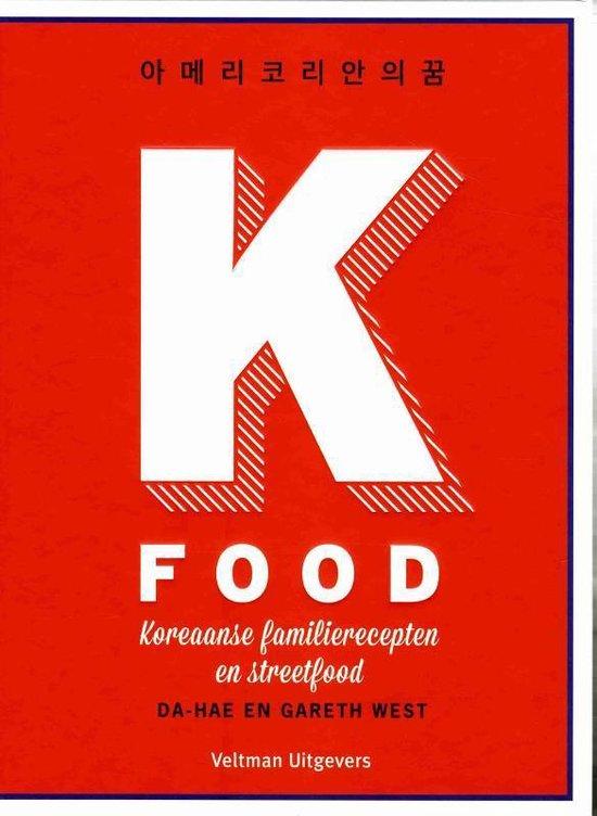 K Food - Da Hae  