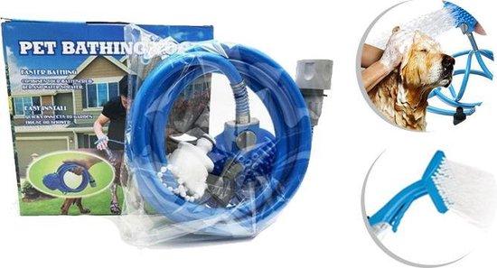 Dieren tuinslang - Wassen van je Huisdier - 2,5 meter - Blauw - Inclusief koppelstuk