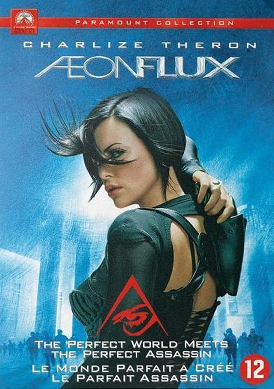 Cover van de film 'Aeonflux The Movie'
