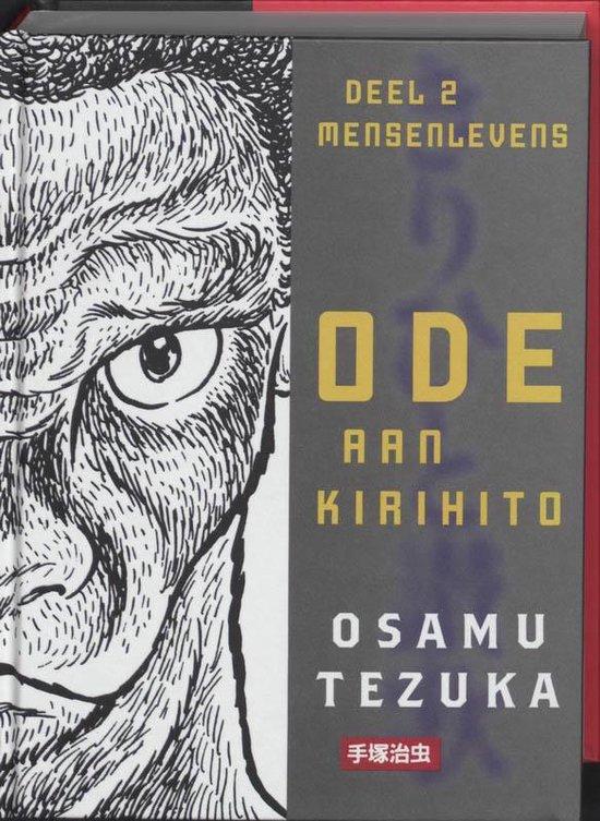Ode aan Kirihito / Deel 2: mensenlevens - Osamu Tezuka |