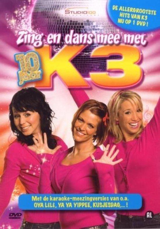 CD cover van K3 - Karaoke van Kristel Verbeke