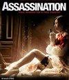 Assassination Blu-Ray