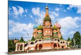 Rode Plein in Moskou zijaanzicht Aluminium 90x60 cm - Foto print op Aluminium (metaal wanddecoratie)