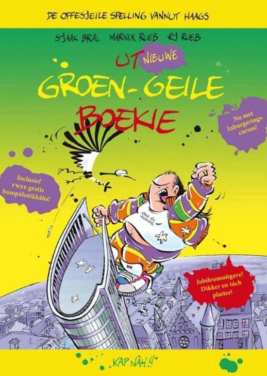 Haagse Harry 01. het groen geile boekie (aangepaste edite) - S. Bral |