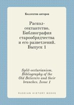 Split-Sectarianism. Bibliography of the Old Believers and Their Branches. Issue 1