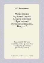 Essay on the Life and Scientific Works of Yaroslavl Theological Seminary Graduates. Issue 2