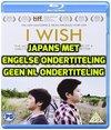 I Wish (Kiseki) [Blu-ray]