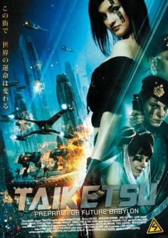 Cover van de film 'Taiketsu'