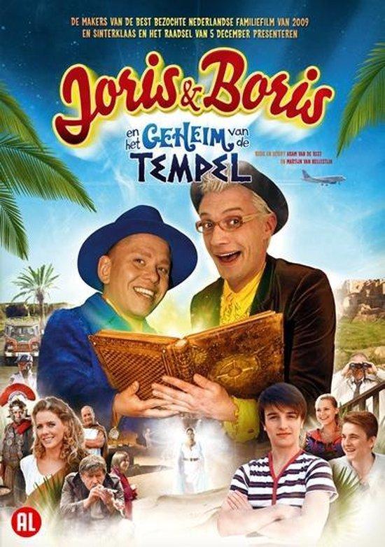 Cover van de film 'Joris & Boris - En Het Geheim Van De Tempel'