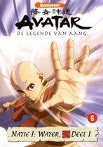 Avatar: De Legende Van Aang - Natie 1: Water (Deel 1)