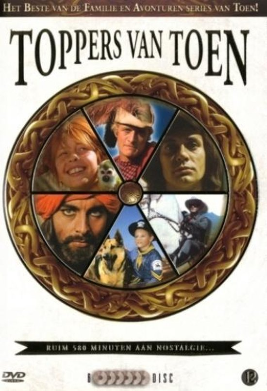 Cover van de film 'Tv Toppers Van Toen'