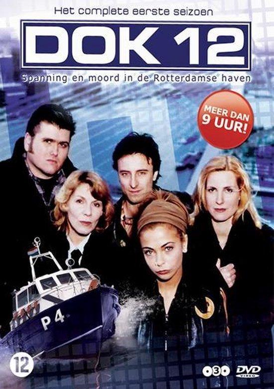Cover van de film 'Dok 12'