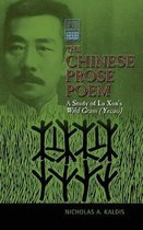 The Chinese Prose Poem