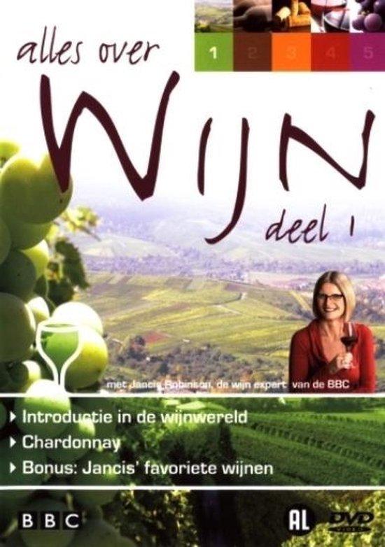 Cover van de film 'Alles Over Wijn Deel 1'