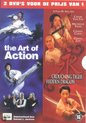 Art Of Action/Crouching Tiger Hidden Dragon