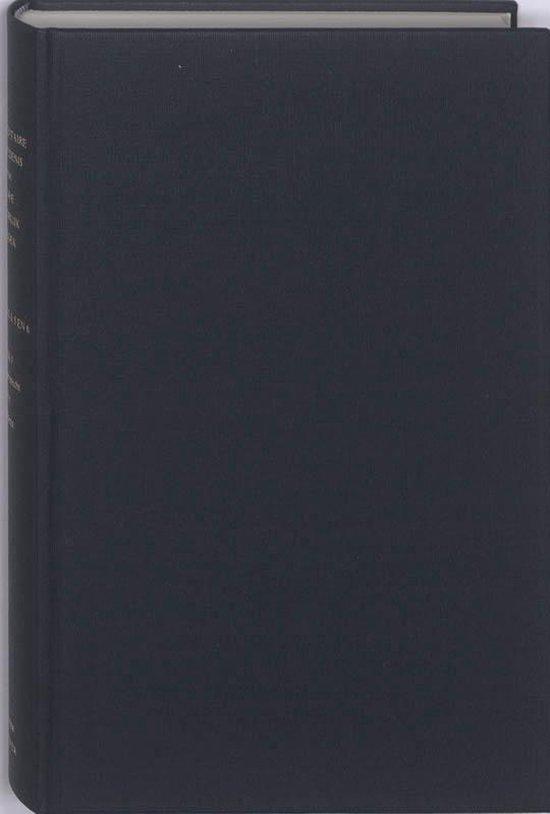 Boek cover Parlementaire geschiedenis van het nieuwe burgelijk wetboek 3 vermogensrecht in het algemeen van W.H.M. Reehuis (Hardcover)
