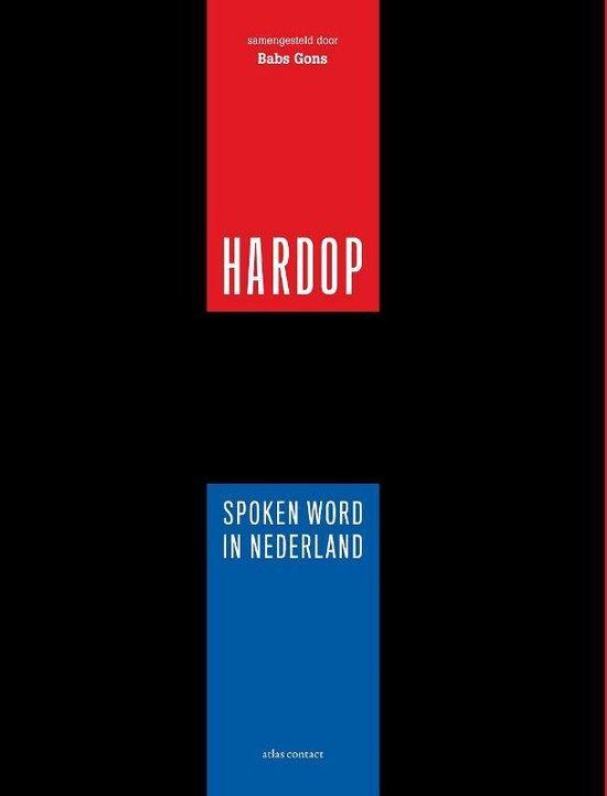 Hardop