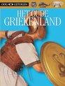 Ooggetuigen  -   Het oude Griekenland